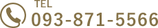 TEL093-871-5566
